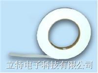 硫化氢分析仪专用醋酸铅纸带分析仪专用醋酸铅纸带CO1693