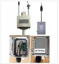 HS5623A户外噪声自动监测系统 HS5623A