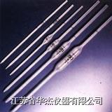 塑料移液管 HJ-1234