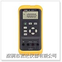 VC11过程信号校验仪 VC11