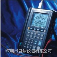 MS7212 多功能过程校验仪 MS7212