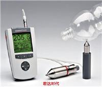 MiniTest 7200 FH霍尔效应测厚仪 MiniTest 7200 FH