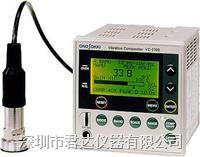 日本小野VC-2100振动监视器 VC-2100