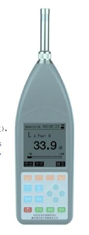 HS6228数值化多功能噪声分析仪 HS6228
