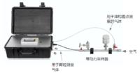 S600压缩空气品质综合分析仪 S600
