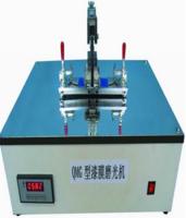 QMG型漆膜磨光机 QMG