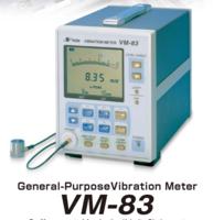 VM-83超低频便携式测振仪 VM-83