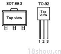 稳压芯片HT7133 HT7133-1 HT7133A-1(SGS 无铅)
