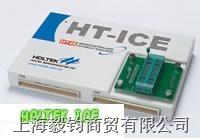 A/D 型八位单片机  HT46R23/HT46C23