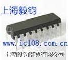 合泰HT9170 HT9170B、HT9170D双音多频(DTMF)信号接收器(SGS 无铅) Holtek HT9170B、HT9170D