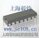 带I/O接口的光电烟雾检测电路 MC145010ED/MC145010EG/MA145010EGR2