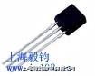 合泰电压检测芯片HT7033(SGS 无铅) Holtek HT7033 HT7033-1 HT7033A-1