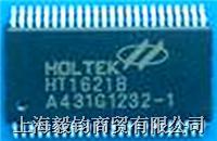 里程表,电压表LCD驱动HT1621的PIC单片机源代码  HT1621