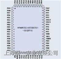 内置EEPROM输入/输出型八位FLASH单片机  HT48F06E HT48F10E HT48F30E HT48F50E HT48