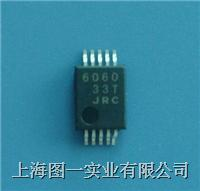 三通道恒流IED驱动CMD5233 三通道恒流IED驱动CMD5233