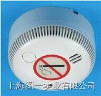 NB707V语言型香烟报警器(NB710V) NB707V