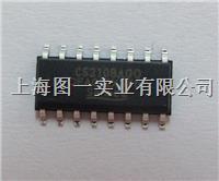 总线联网式3V烟雾报警芯片 CS2108AGO
