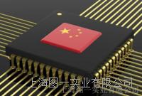 3V可编程烟雾报警芯片传感器专用检测电路CS2110