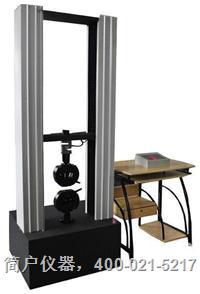 微电脑材料试验机(拉力机)