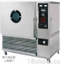 换气老化箱,带换气量老化箱,空气老化箱