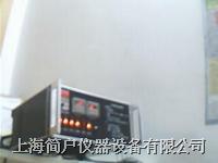 机械振动,可带RS-485接口