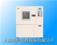涂料行业专用恒温恒湿箱//涂料试验设备
