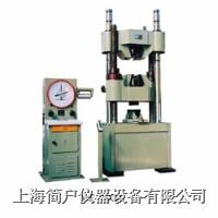 电子万能试验机|材料试验机|万能试验机|试验机