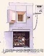 上海电炉/加温炉/高温炉/