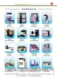 PCT系列高温高压寿命试验机/高温高压锅/高压饱和加速机
