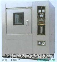耐尘试验机