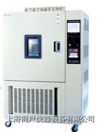 恒温恒湿试验机/高低温试验机