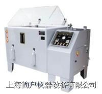 盐水喷雾试验机/冷热冲击试验机