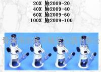 日本必佳PEAK放大镜 2009-100X