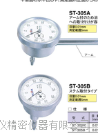 TECLOCK得樂百分表ST-305B ST-305B