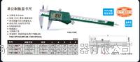 英示單公制數顯卡尺1109-300C 1109-300C