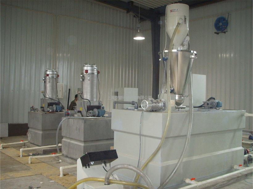 絮凝剂制备系统(三槽平流式)