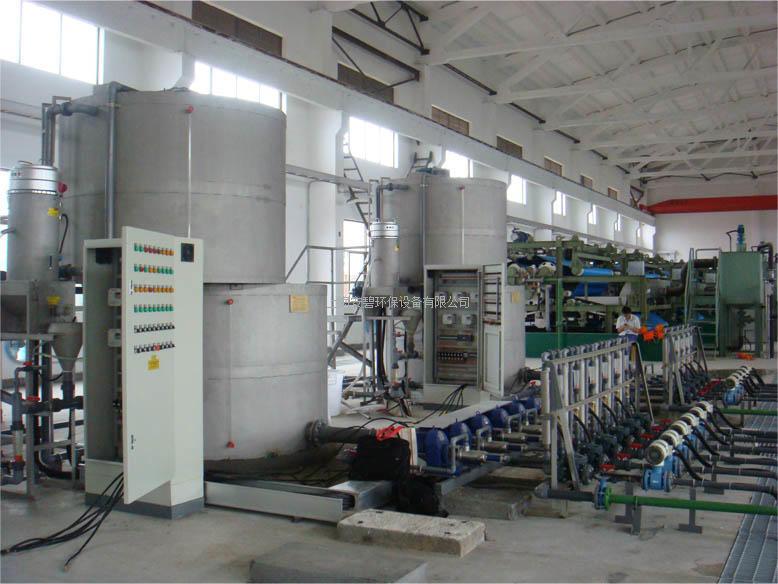 絮凝剂制备系统(上下槽式)