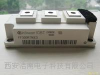 低功率IGBT在电子镇流器中的应用实例