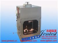 煤炭科學研究總院、國家安全生產北京井巷設備與礦用油品檢測檢驗中心向我司訂購酒精噴燈燃燒試驗機