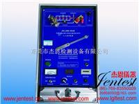 廣東中德電纜有限公司選用我公司生產的電線電纜火花機靈敏度檢定儀