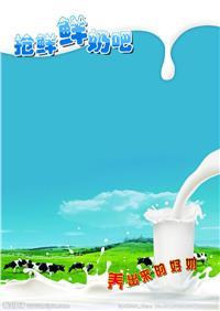 奶吧食品安全解决方案