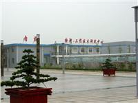 吉化股份公司推薦我公司加入中國石油天然氣函件