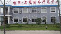 漢江王甫洲水利水電總公司贊譽函