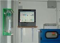 corus钢铁公司生产线液位和物位的测量