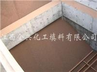 Yanji Wastewater Treatment Plant Reuse Projects