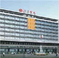 我司按要求為北京醫院生產一批百級層流罩按質按量提前一次性驗收通過