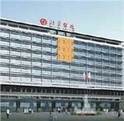 我司按要求为北京医院生产一批百级层流罩按质按量提前一次性验收通过