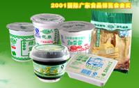 祝贺我司为广州豆家旺花泉食品有限公司生产双人双吹风淋室一次性验收通过
