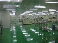 电容屏净化车间设计装修,电容屏无尘车间装修工程