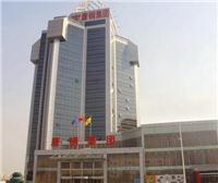 唐钢集团(唐山钢铁厂)